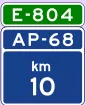 Carretera europea